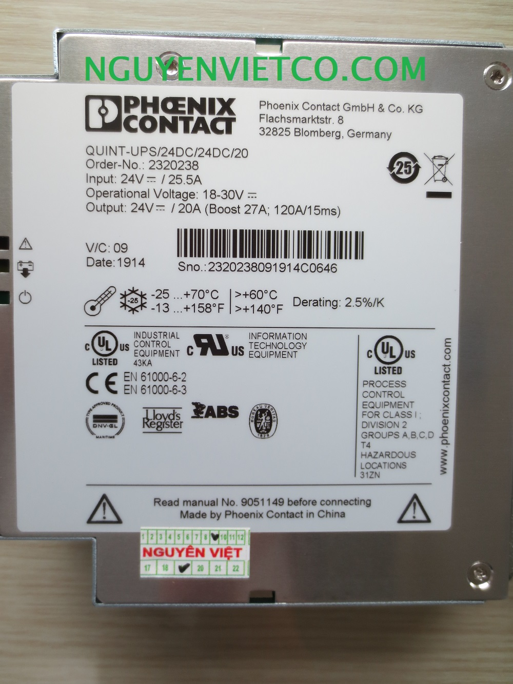 Uninterruptible power supply Phoenix Contact